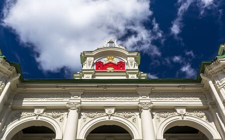Latvian National Theatre, Riga, Latvia Baltic States Europe Editorial