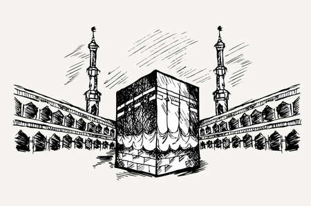 Manual sketch of Kaaba with islam people, muslim & muslimah doing thawaf at Mecca Saudi Arabia at white background