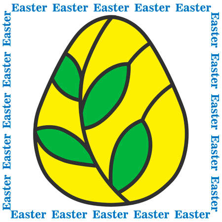 Easter egg in cartoon style, with frame with word, simple vector illustration, color drawing, isolate on white background