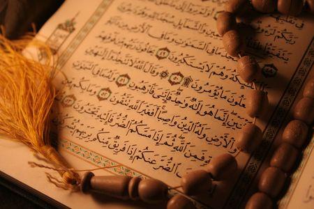 holy koran & rosary photo