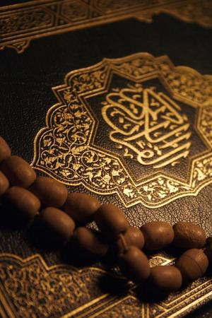 islamic prayer: Holy Koran book
