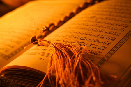 stock photo: holy koran