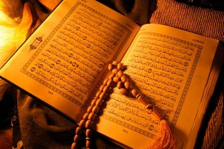 lizenzfreie fotos: Heilige Koran Lizenzfreie Bilder