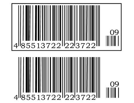 white bars: Vector illustration of two barcode. Illustration