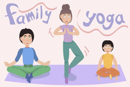 Family yoga. fitness classes for the whole family.yoga day. hobbies for the whole family. playing sports with the whole family. family leisure. health care