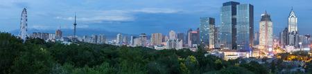 publicidad exterior: paisaje de edificios escénico en Urumqi