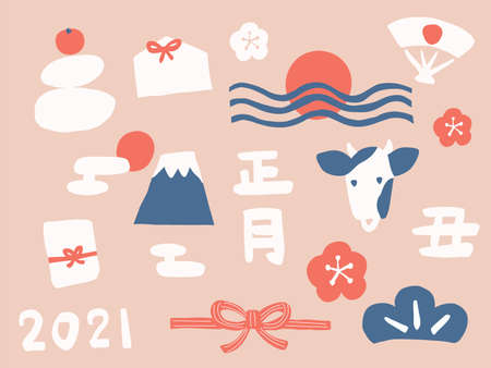 Japanese new year elements for 2021 vector