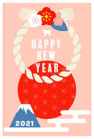 happy new year card 2021
