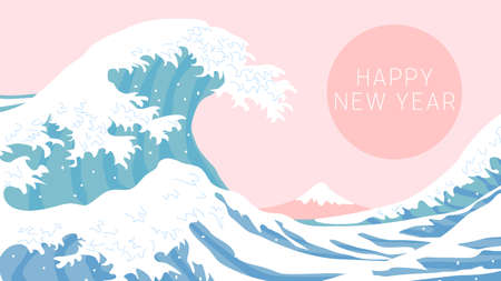 Happy New Year message with The Great Wave off Kanagawa vector illustration. Digital reproduction of the painting in modern style.