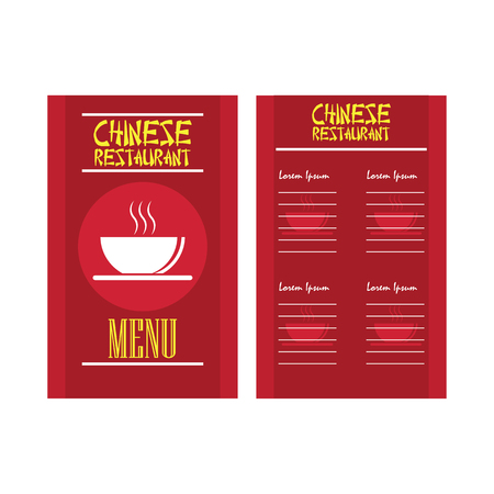 Chinese folding menu brochures vector illustration Vettoriali