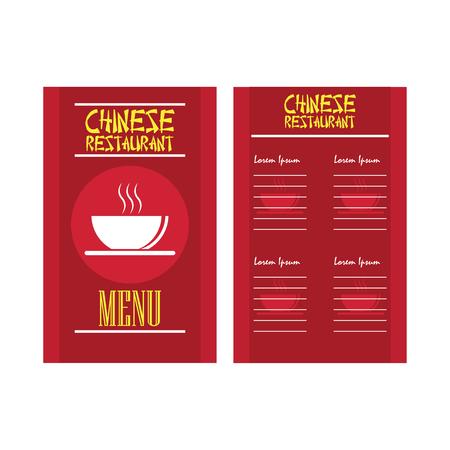 Chinese folding menu brochures vector illustration Illustration