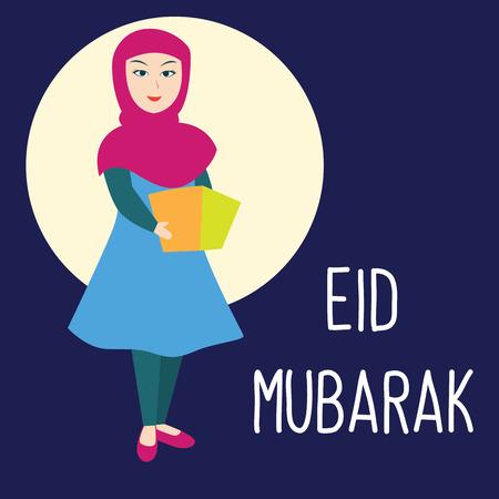 eid mubarak gift for eid fitr holiday (islamic holiday). vector illustration Illustration