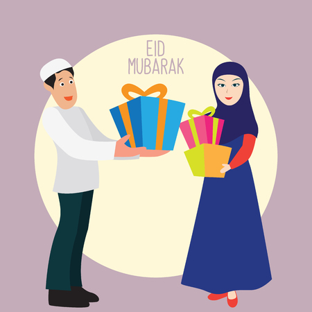 eid mubarak gift for eid fitr holiday (islamic holiday). vector illustration Illusztráció