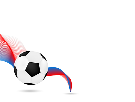 Football cup 2018 design of a stylish background vector illustration. Illustration