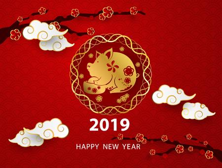 Feliz año nuevo chino 2019 banner tarjeta cerdo oro vector gráfico y fondo