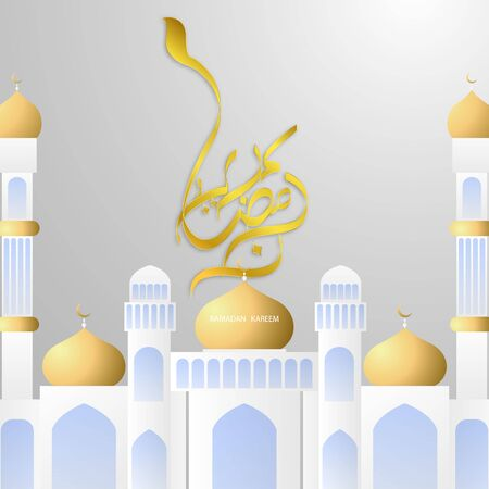 Ramadan kareem background. vector illustration with mosque and moon, place for text greeting card and banner
