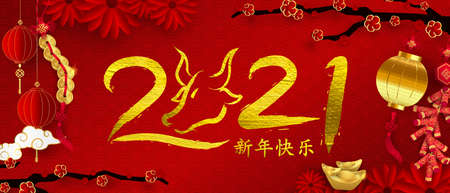 Happy new year chinese new year 2021 year of the ox with picture and golden lettering and red background