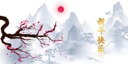 A background picture of white mountains and white mist and hanging trees decorated with flowers, cherry blossoms and mountain colors.