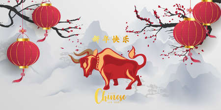 Happy new year chinese new year 2021 year of the ox red paper cut cow characters and craft style asian elements on background