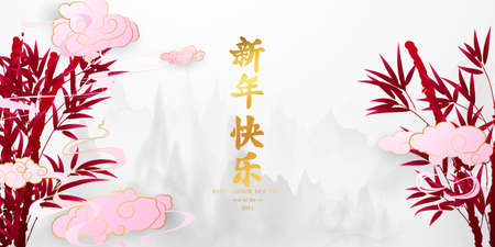 Background picture white mountain and white mist and red bamboo and pink clouds