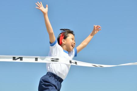 Girls ride the sky gym clothes, precursor