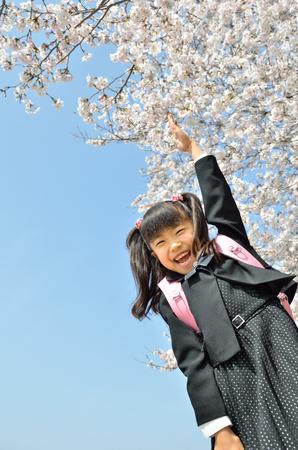 upper school: New girl cherry Stock Photo