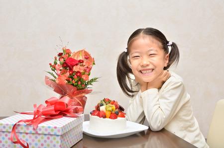 Enjoy the birthday party girl