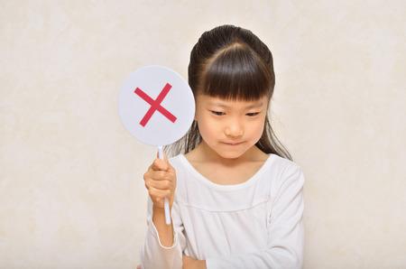 Girl show cross board