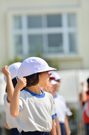Girl cheering (Sports day)