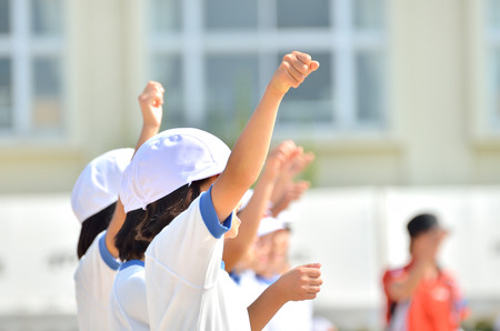 sports day: Girl cheering (Sports day)
