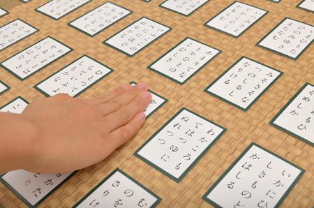 Japanese card game