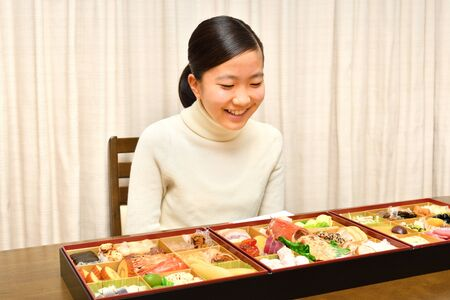 Japanese Girl Enjoys New Years Party at Home