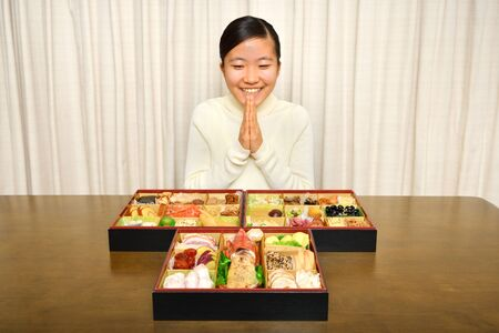 Japanese Girl Enjoys New Year's Party at Home