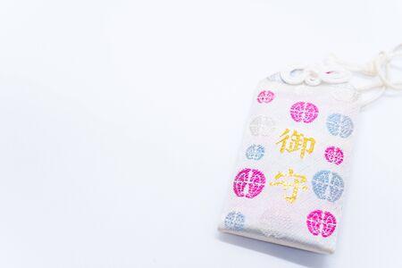 Japanese amulet on white background Standard-Bild