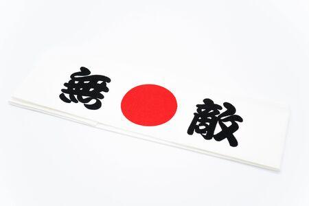 Japanese Hachimaki E. MUTEKI (Invincible)
