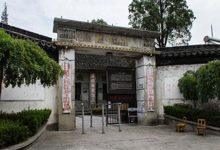 commune: Fengjing, Shanghai peoples commune site