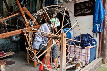 zhouzhuang: Suzhou Zhouzhuang Editorial