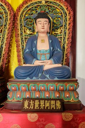 king kong: Scenic spot of Zhenjiang Gold Mountain Monastery