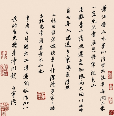 ming: Ming Dong Qichang antique landscape calligraphy