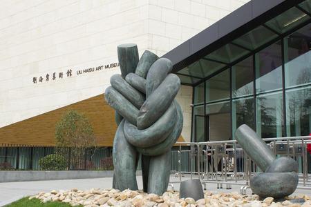 liu: Shanghai Liu Haisu Art Museum Editorial