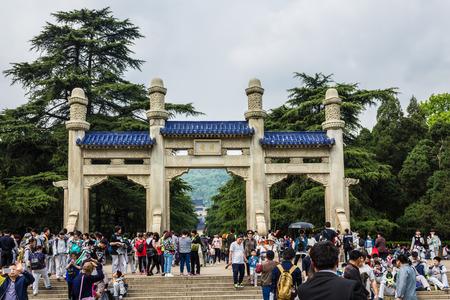 dr: Nanjing Dr. Sun Yat-sens Mausoleum scenery