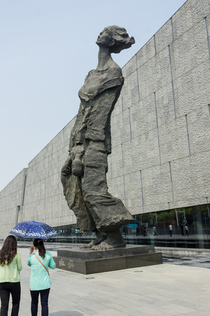 the memorial hall of the victims in Nanjing massacre by Japanese invaders