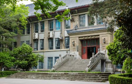 Nanjing University campus scenery