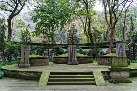 ancestral: Hangzhou Zhangcangshui ancestral temple