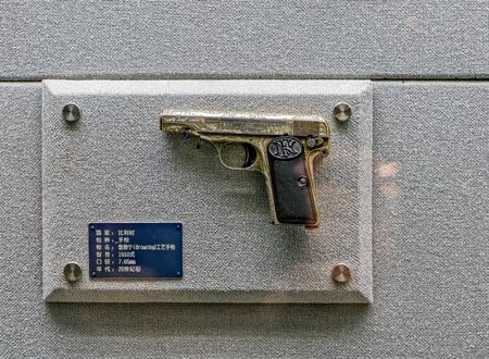 Belgian Browning pistol