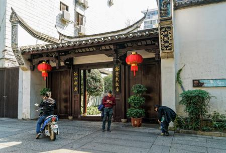residence: Former residence of Fuzhou Editorial