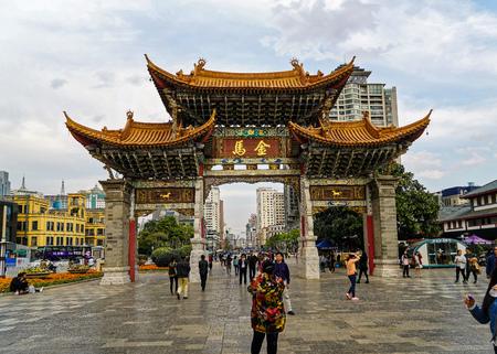 雲南省昆明市金馬チキン 写真素材 - 77363185