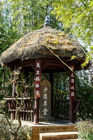 Kunming World Horticulture Exposition Garden