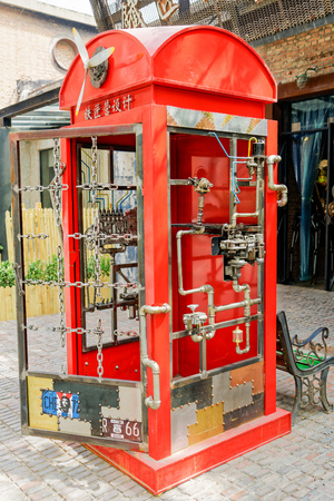 cabina telefonica: Distrito de Arte de Pekín 798