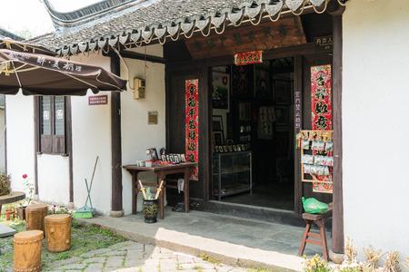 上海強く Fengjing 村の風景 報道画像